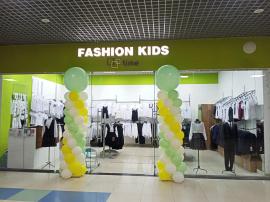 Fashion kids time