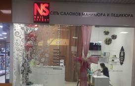 Сеть салонов маникюра и педикюра NAIL SECRET в ТРЦ Территория Севера в Оренбурге