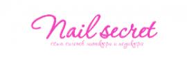 Nail Secret