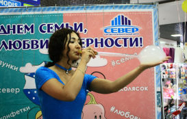 Парад колясок 2017(часть 3) торгово развлекательный комплекс Север Оренбург