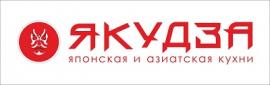 Якудза