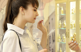 Grasse -parfum ТРЦ Территория Севера в Оренбурге
