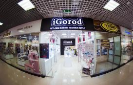 iGorod - сеть авторизованных магазинов техники и аксессуаров Apple в ТРЦ Территория Севера в Оренбурге
