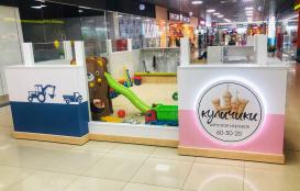 Детская игровая площадка КУЛИЧИКИ в Оренбурге ТРЦ Север