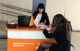 Займы до зарплаты ТРЦ Север Оренбург