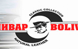 логотип Боливар