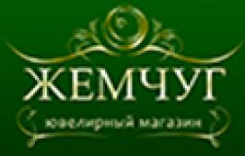 логотип Ювелирный магазин «ЖЕМЧУГ»