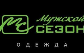 логотип мужской сезон