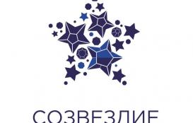 логотип ювелирного салона созвездие