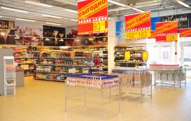 Гипермаркет Магнит в Оренбурге ТРЦ Территория Севера