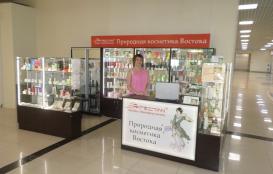 косметическая компания МейТан в ТРЦ Территория Севера в Оренбурге
