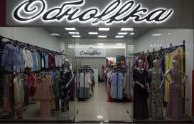 Магазин женской одежды Обноffка