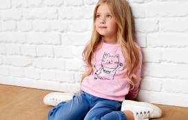 магазин детской одежды остин кидс