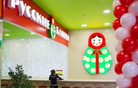 Ресторан быстрого питания «Русские блины» в Оренбурге ТРЦ Территория Севера